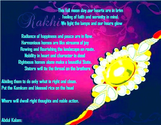 10 Best Happy Raksha Bandhan Quotes, Happy Rakhi 2015 Quotes
