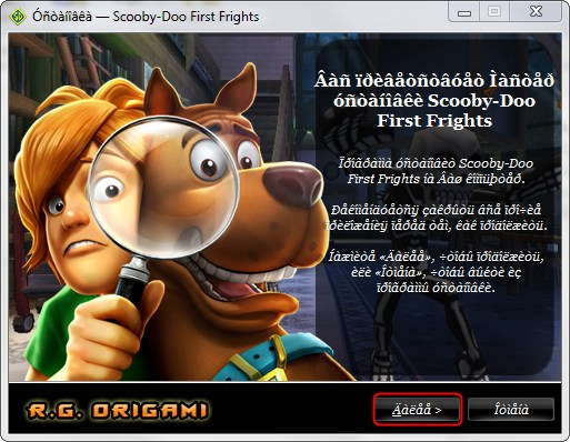 download scooby doo first frights pc game