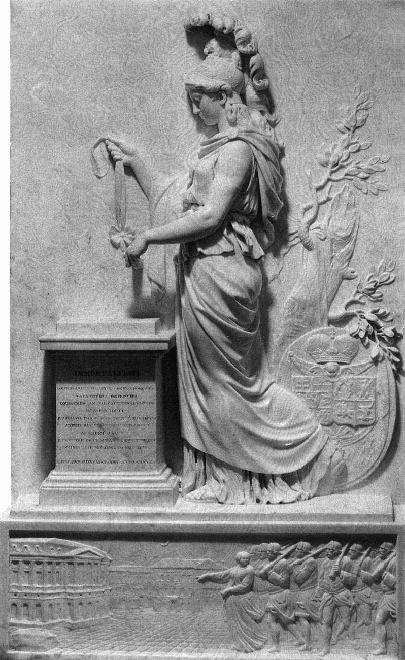 Надгробие принцессы а.и.гессен-гомбургской в эрмитаже Ваза. Габбро-диабаз Называевск