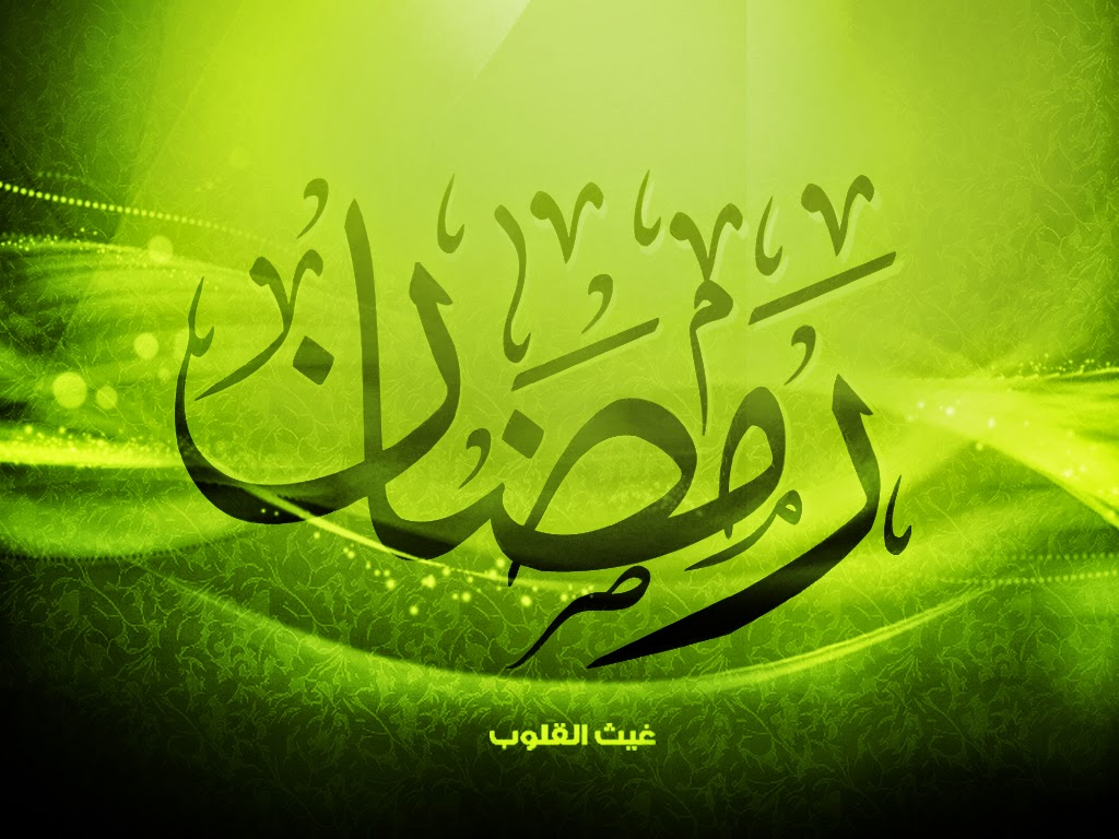 http://www.hotwallpaperz.com/3d-ramadan-wallpaper-mobile-iphone-desktop/