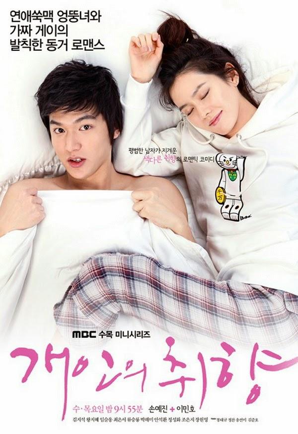 http://sinopsistentangfilm.blogspot.com/2015/03/sinopsis-drama-korea-personal-taste.html
