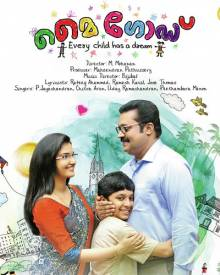 Watch My God (2015) DVDRip Malayalam Full Movie Watch Online Free Download