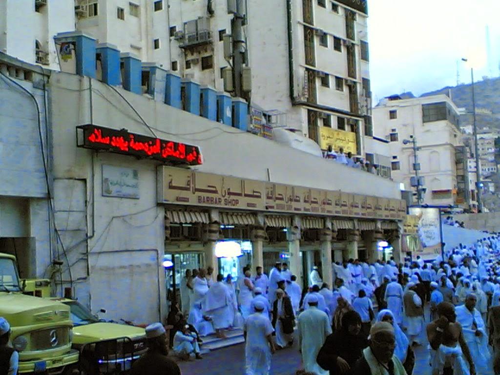 Lokasi Cukur di Makkah