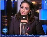 برنامج مصر فى يوم مع منى سلمان حلقة الإثنين 20-10-2014