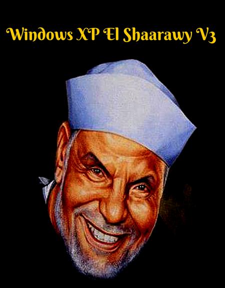 تحميل ويندوز الشعراوى Windows Xp El Shaarawy