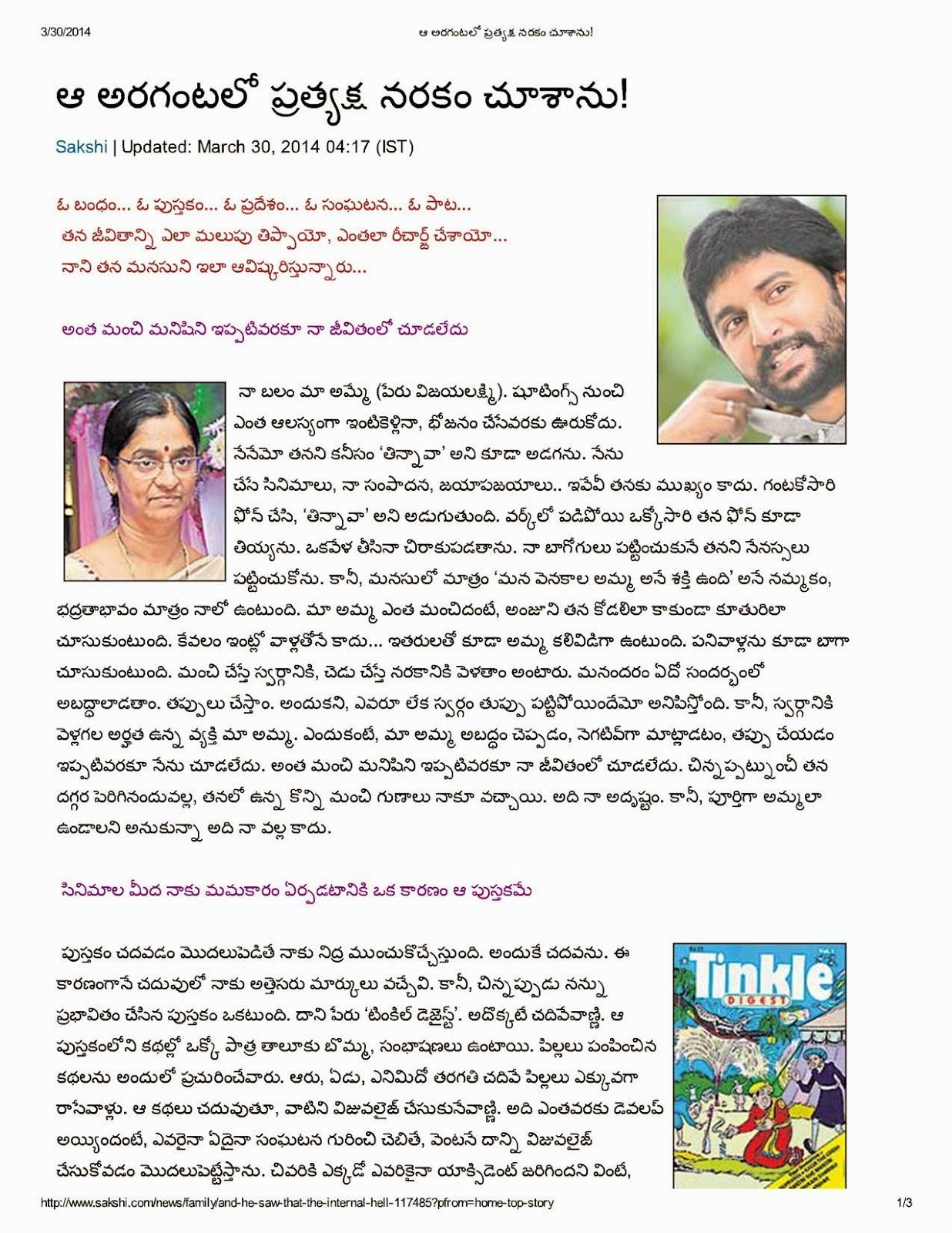 Apcert Telugu Books Pdf