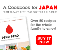 PEKO PEKO now on sale!