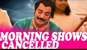 Uttama Villain Show Got Canceled Across India – Angry Fans Entered into an Argument with Theaters