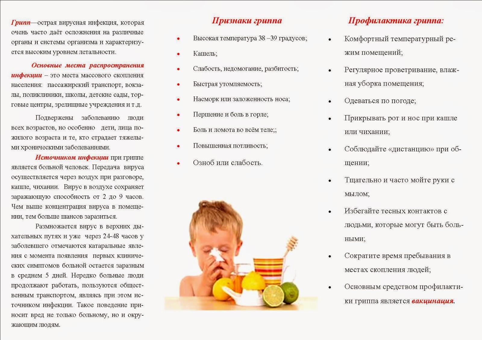 Кастинги для детей в Москве, детский кастинг