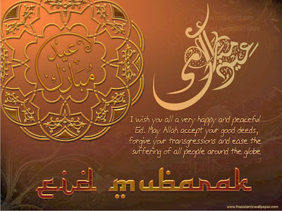 eid al adha greeting cards