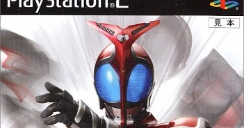 download file ultraman fighting evolution 3 iso