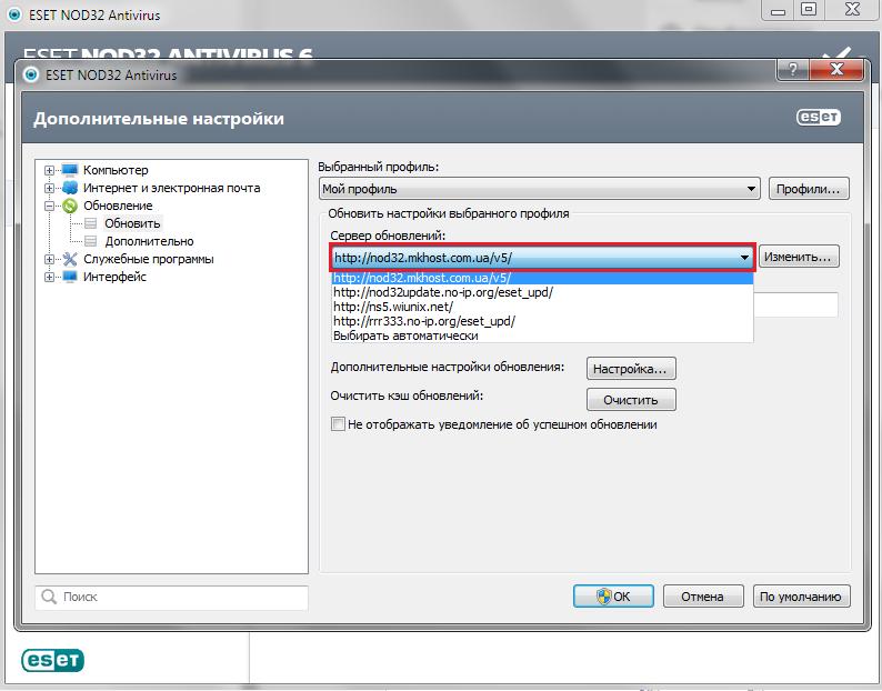 Сервер обновлений nod32 скачать бесплатно