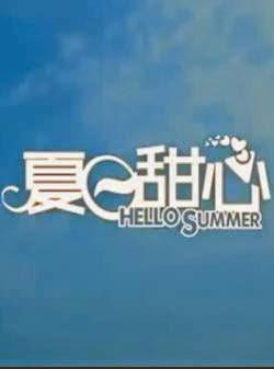 xem phim Tình Yêu Mùa Hạ - Hello Summer