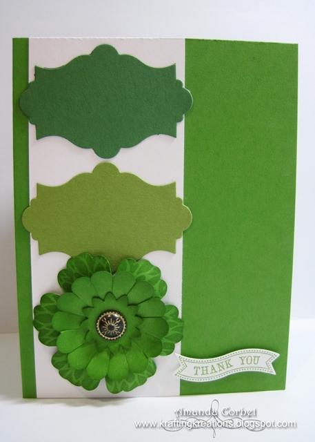 Introducing Gumball Green