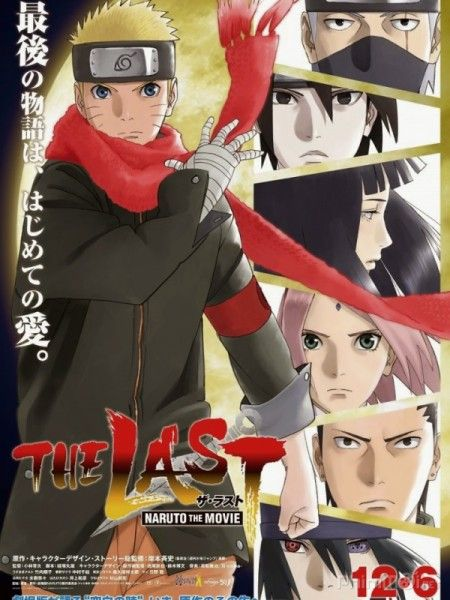 Naruto Điện Ảnh Phần 7: Chương Kết-Naruto The Movie 7: The Last