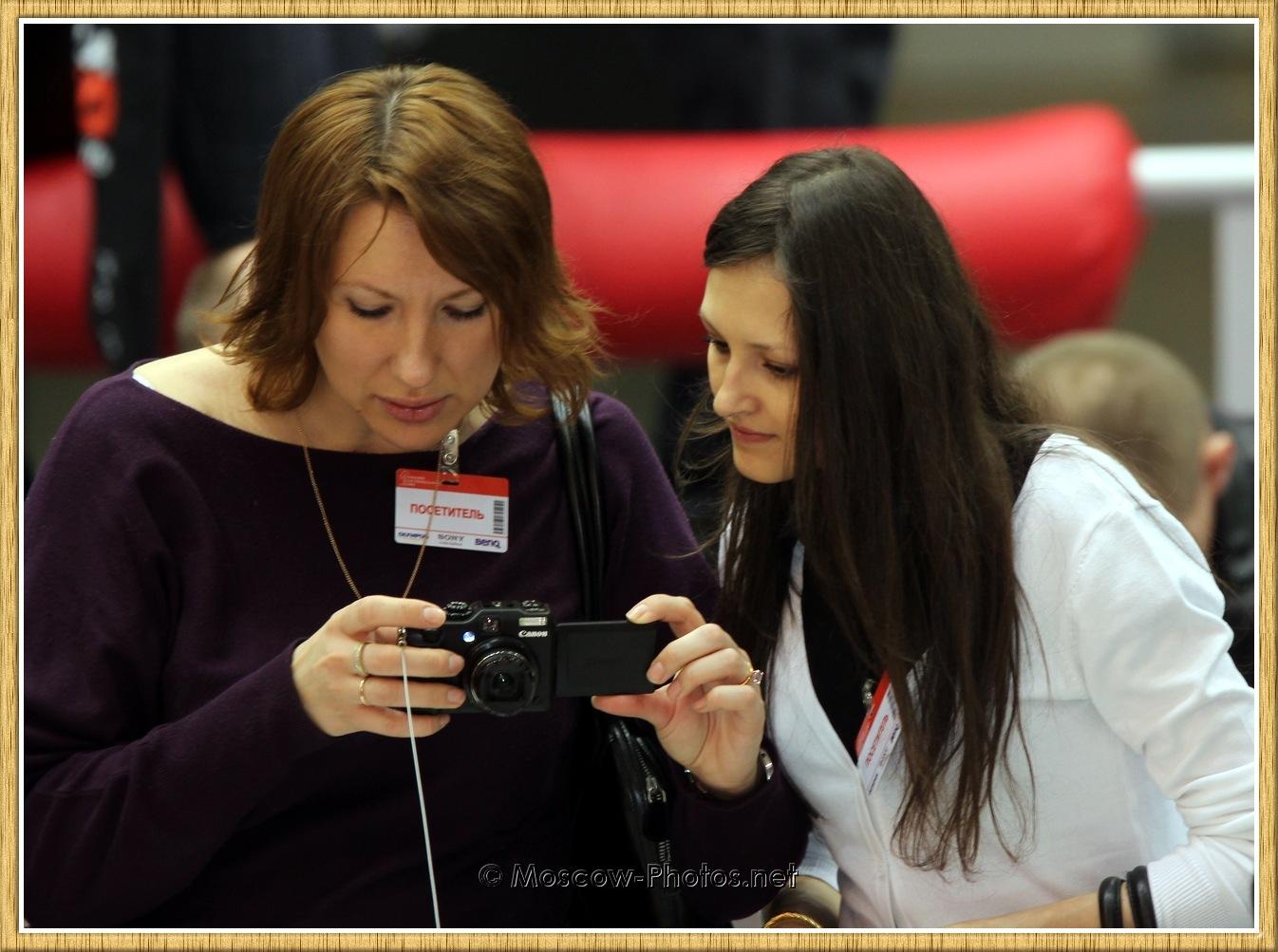 Moscow Photoforum - 2011