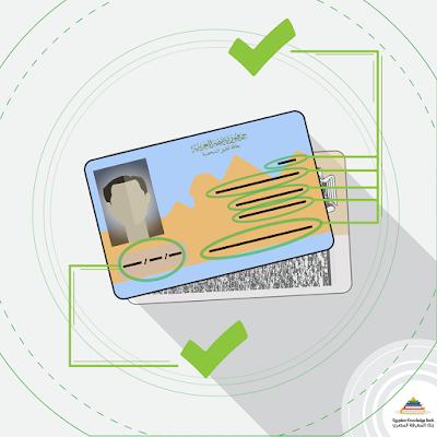 موقع بنك المعرفة المصرى - طريقة التسجيل في الموقع