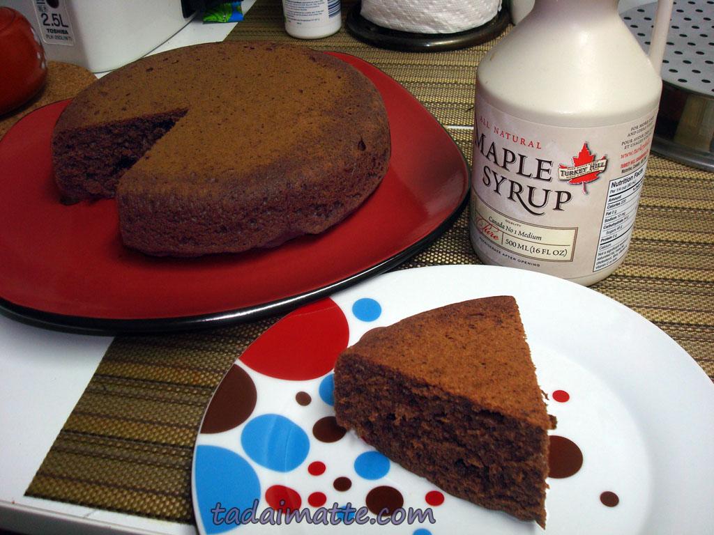 Rice Cooker Cake Recipe Tadaimatte