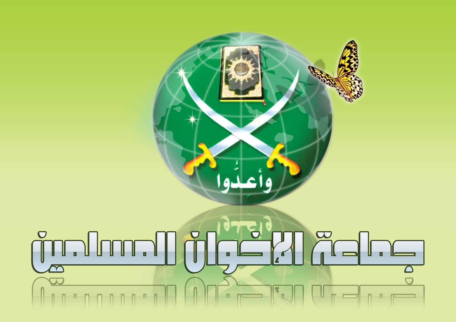 Món àrab Pròxim Orient Egipte Islam Mubarak Germans Musulmans Alcorà