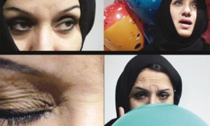 And Stare Continues, Video Work, Preema Nazia Andaleeb