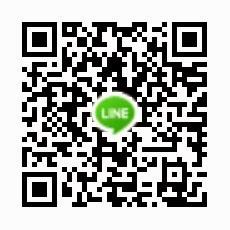 คิทแคทนำเข้าจากญี่ปุ่น ฿199 LINE มา