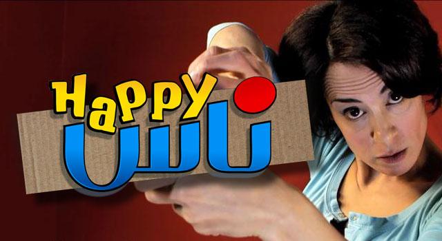 Happy Ness Episode 7
