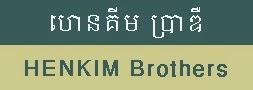 http://www.cambodiajobs.biz/2014/05/salesman.html