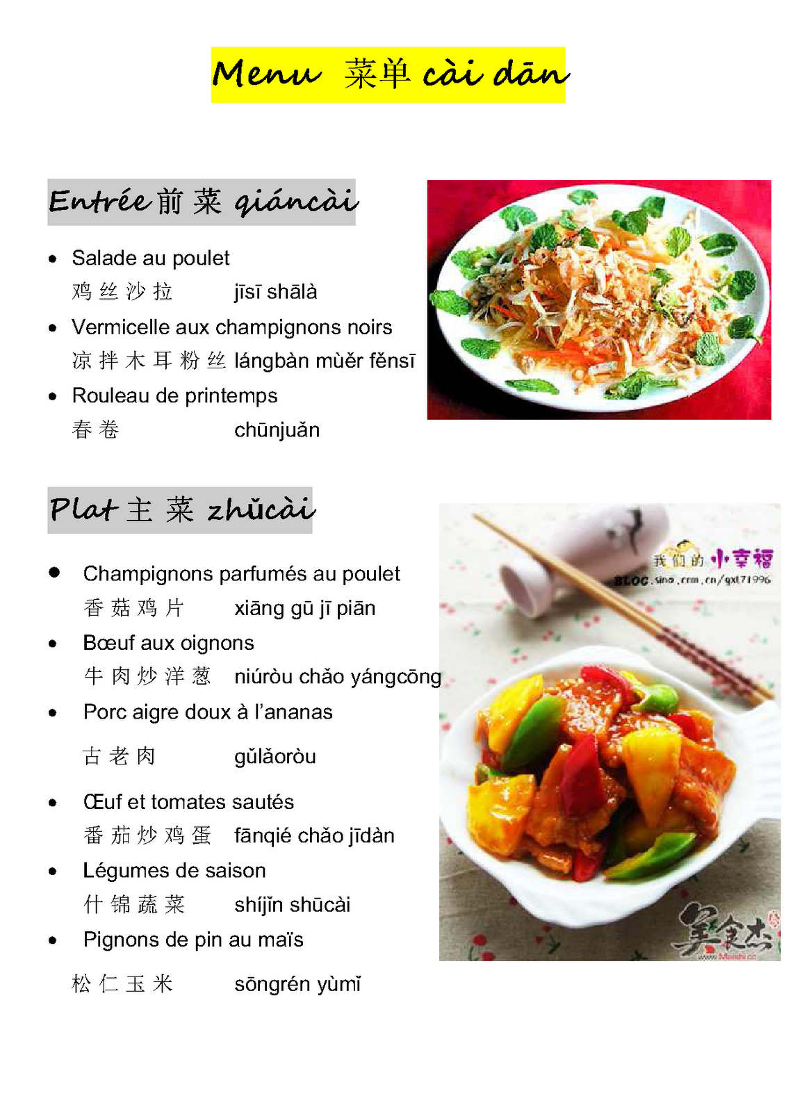 Echanges franco chinois menu chinois e f c for Apprendre cuisine chinoise