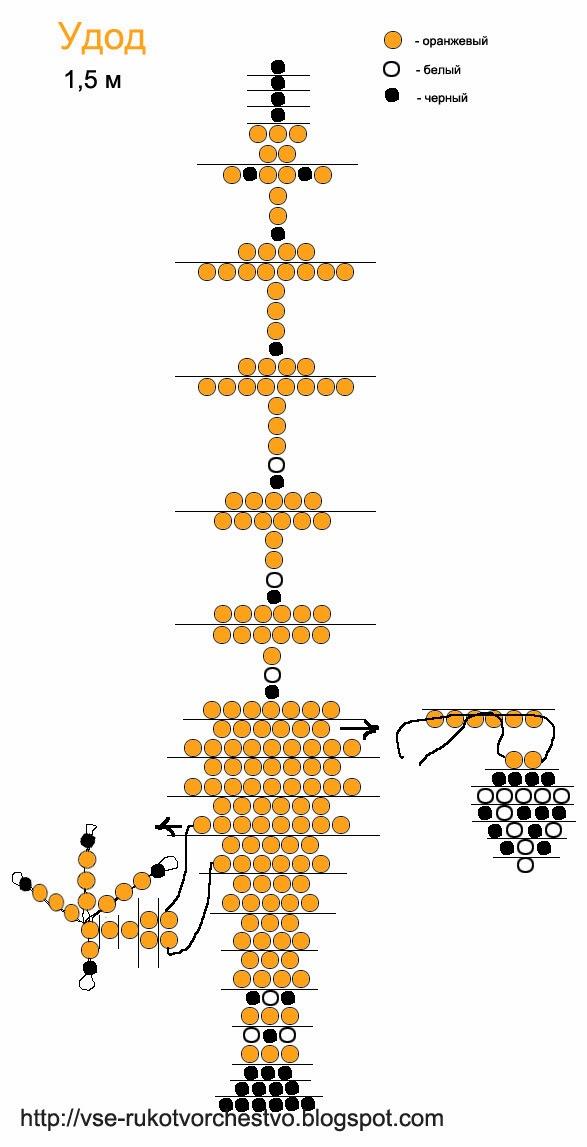 Схема плетения птицы