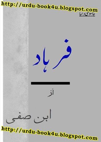 86 .Faridi Series FARHAD 59
