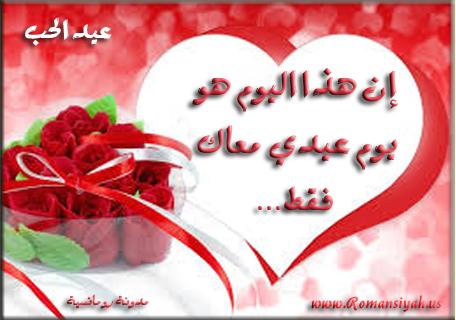 http://www.romansiyah.us/