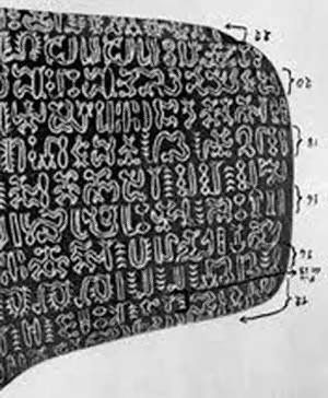 Misteri Kuno