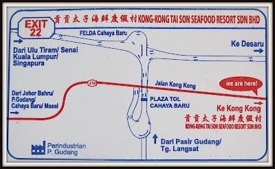 Kong-Kong-Tai-Son-Seafood-Resort-Kampung-Kong-Kong-Masai-Johor