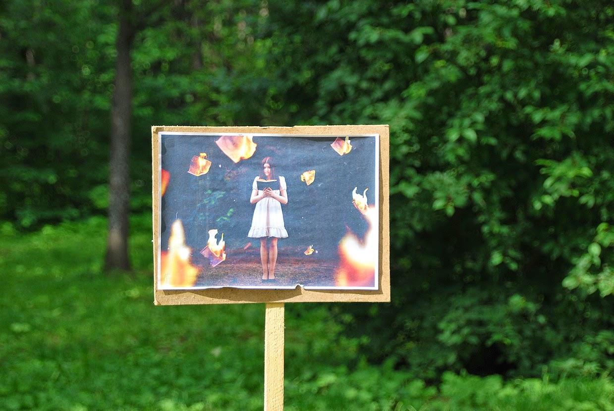 парк Лысьвы - Библиомания