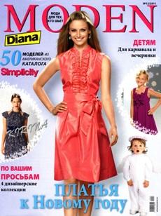 Diana Moden № 12 2011