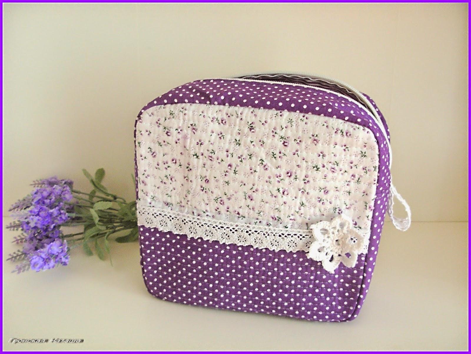 Мк косметичка, сумочка,органайзер,чемодан и косая бейка.