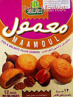 There are three kinds of very popular maamoul fillings which you can find them all at Pars Market