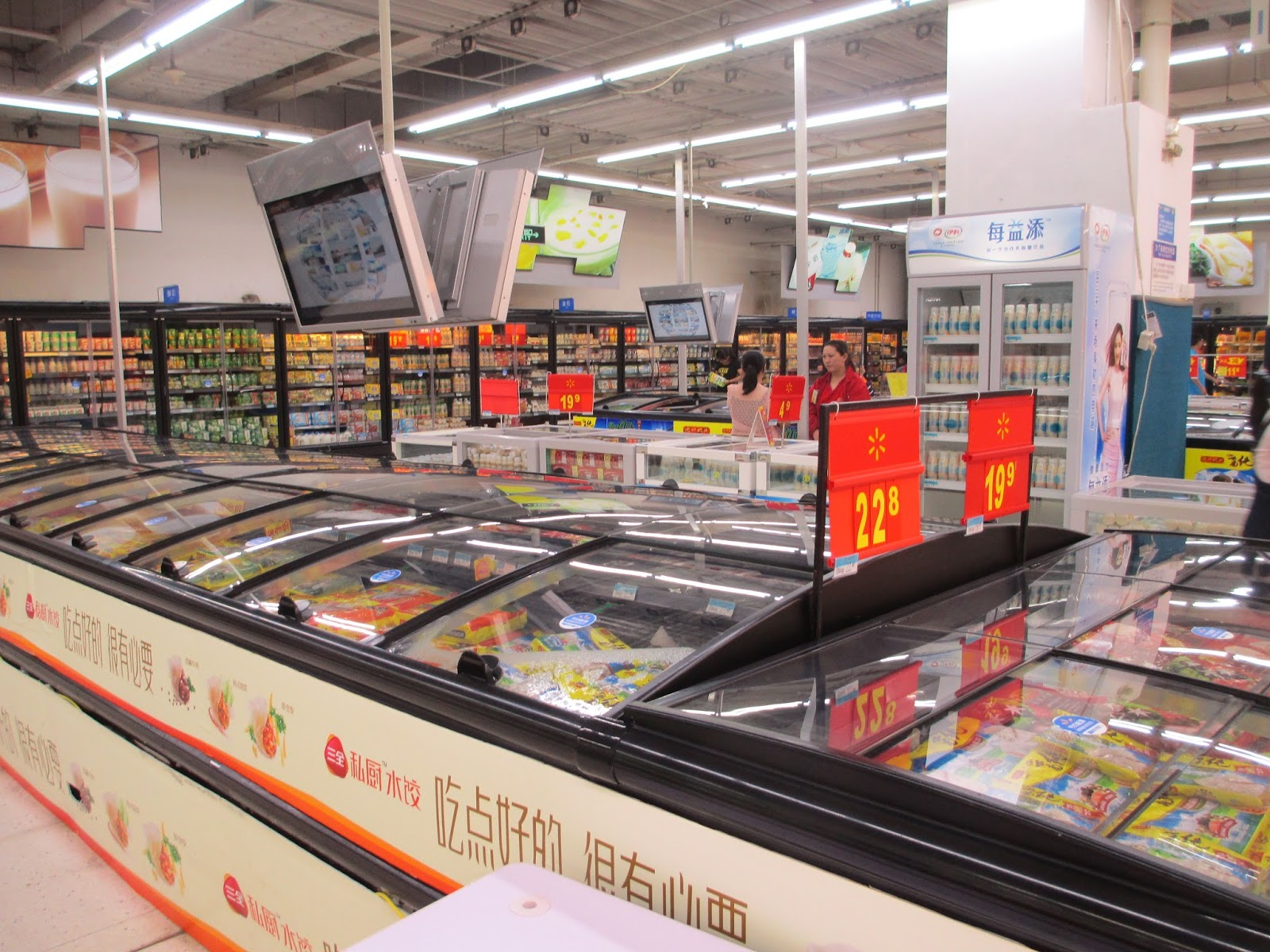 Adventures abroad inside a chinese grocery store for Walmart ice fishing
