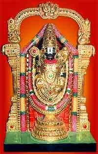 Shri Venkateswara Jalapati Photo