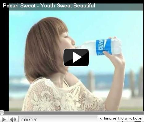 Artis Jepang Iklan Pocari Sweat