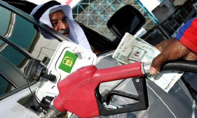 Arab Saudi Potong Subsidi Minyak, Naikkan Harga Petrol Hingga 50%
