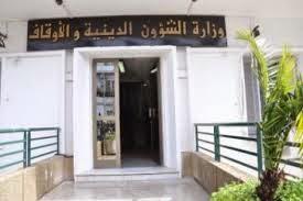 مدونة التوظيف في الجزائر : مسابقة توظيف 1000 منصب للإلتحاق بالتكوين المتخصص بسلك الأئمة 2014