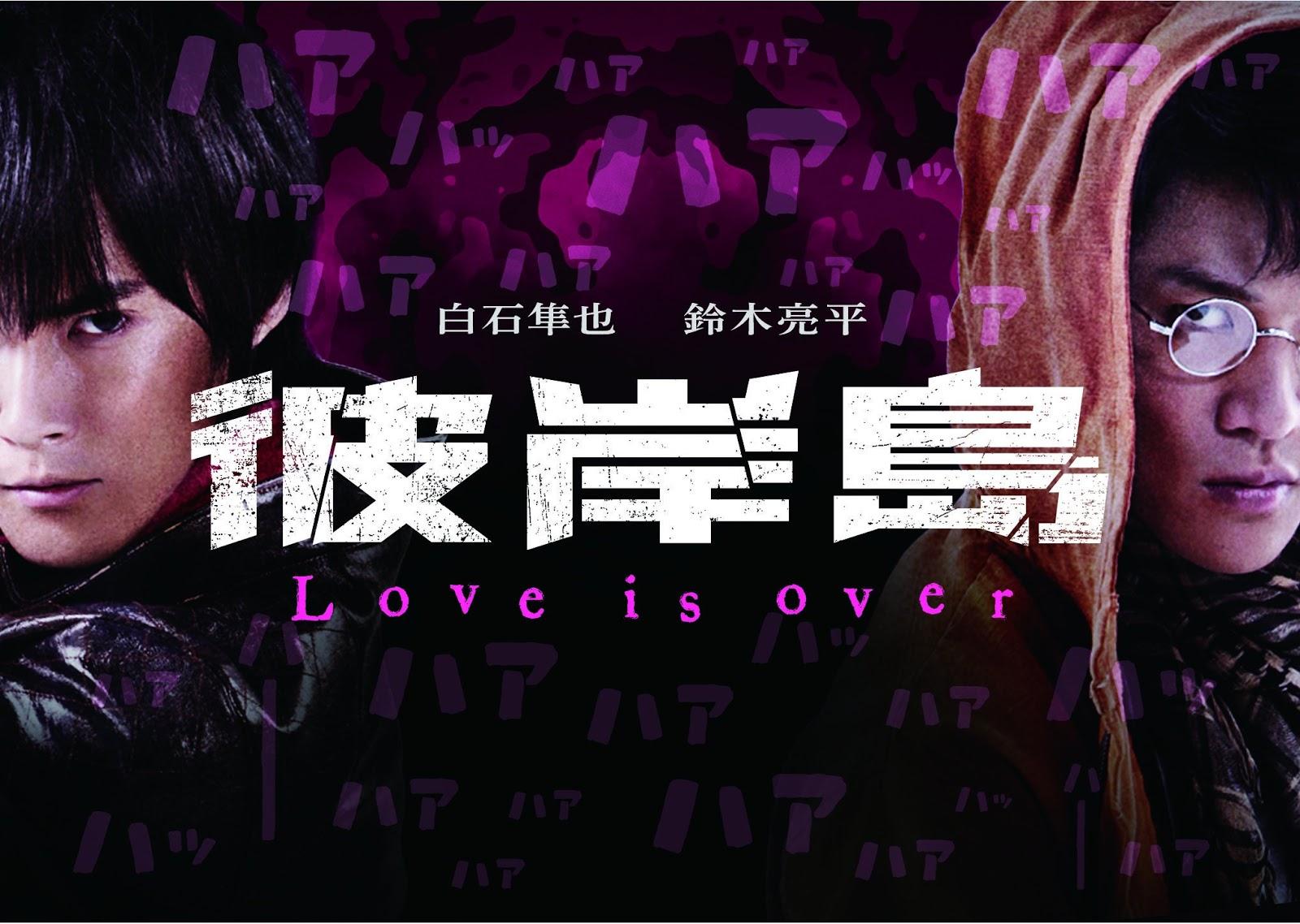 Higanjima: Love Is Over - Bỉ Ngạn Đảo / Đảo Hoa Bỉ Ngạn