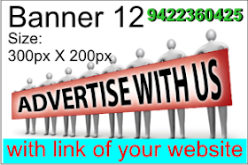Advertise here 12