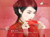 Girl xinh 3D mới nhất phần 3 - http://namkna.blogspot.com/