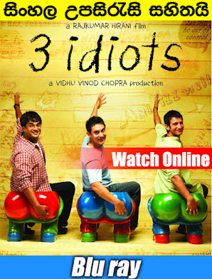 3 Idiots 2009 Hindi Movie Watch Online With Sinhala Subtitle