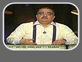 برنامج مع إبراهيم عيسى حلقة - - يوم - - الأربعاء 3-2-2016