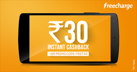 freecharge promo code, freecharge coupon code, freecharge online recharge, first30, freecharge cashback offer