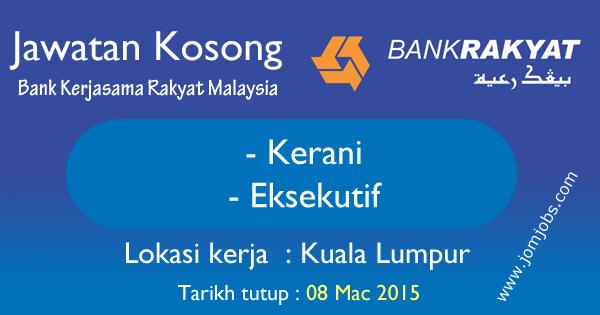 Jawatan Kosong Bank Rakyat Malaysia 2015 Terkini