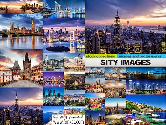 stock photo صور عالية الجودة لاجمل مدن العالم